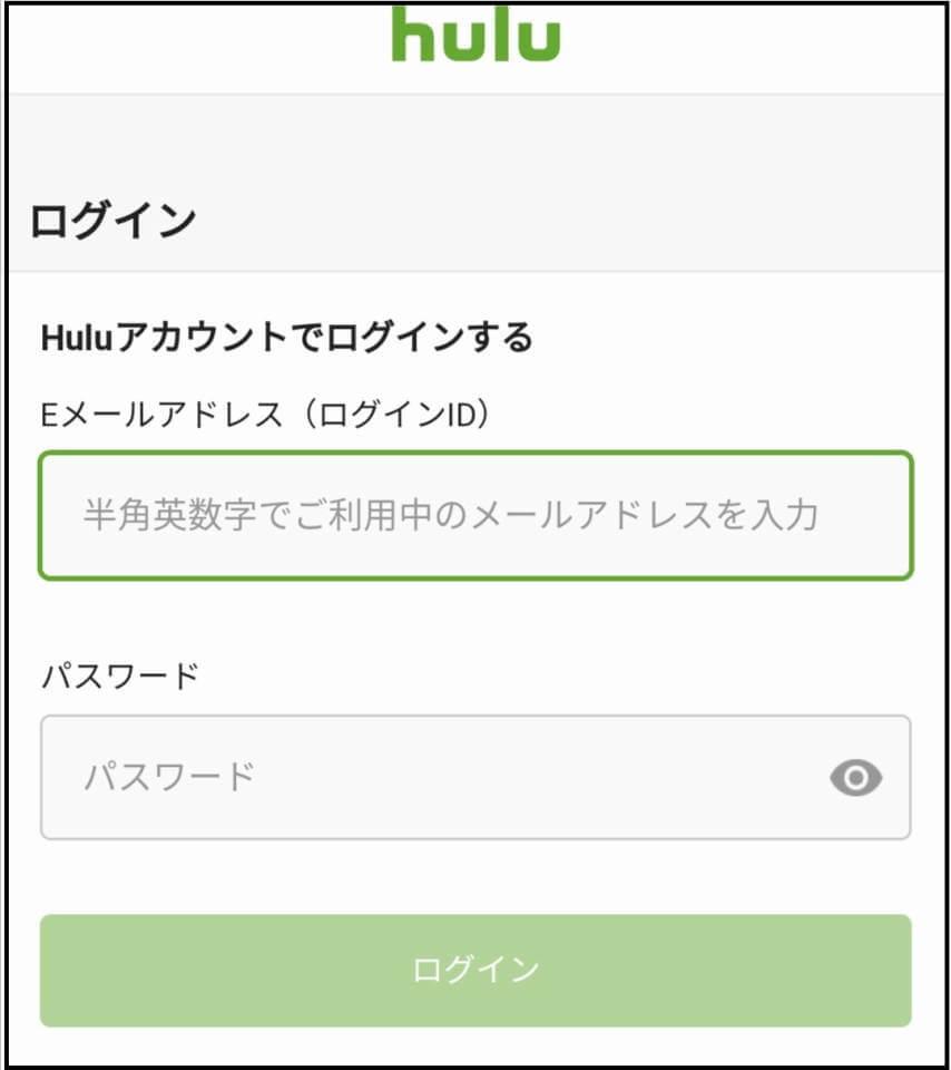Hulu スマホ スマートフォン 解約