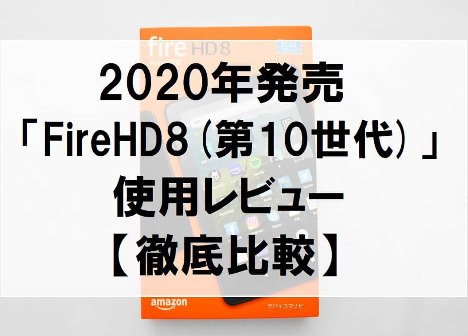 f:id:dragon_post:20200830173633j:plain