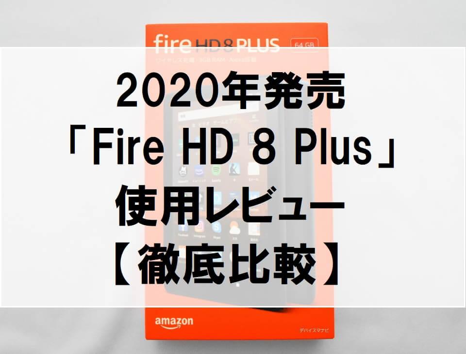 f:id:dragon_post:20201013143631j:plain