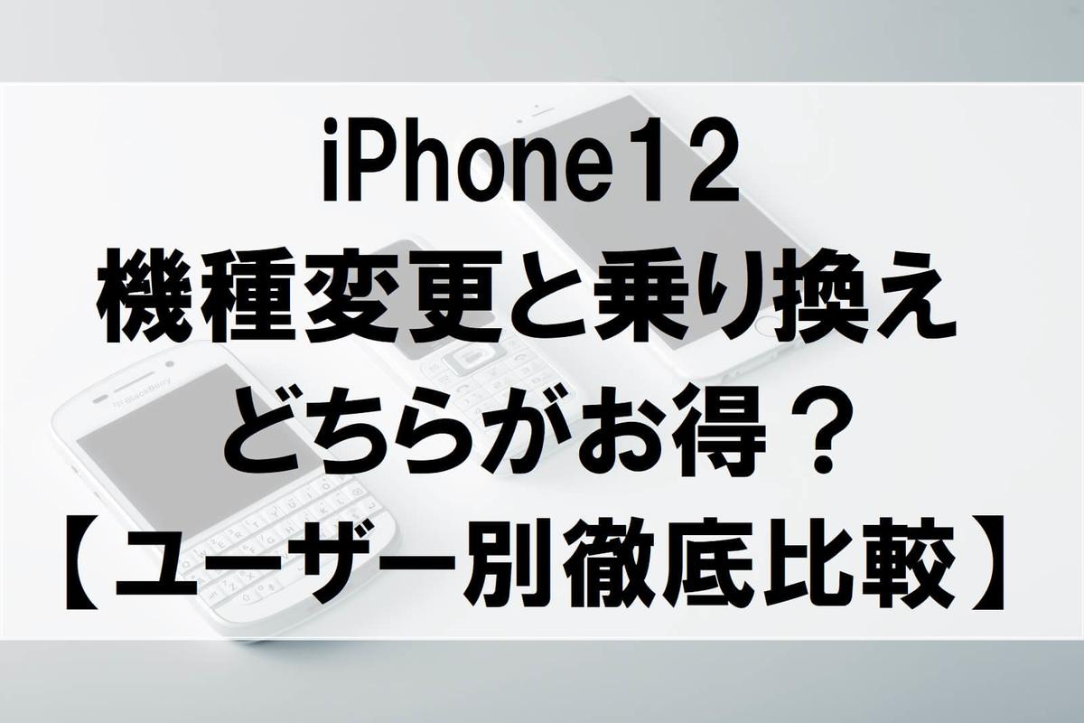 f:id:dragon_post:20201022171817j:plain