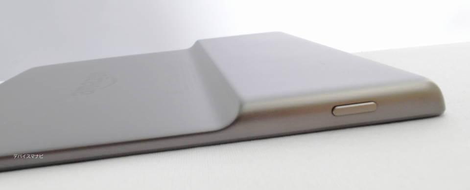 2020年 Kindle Oasis 背面 デザイン