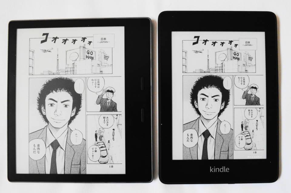 2020年 Kindle Oasis Paperwhite マンガ 解像度 比較