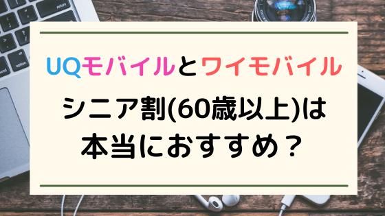 f:id:dragon_post:20210213173521p:plain
