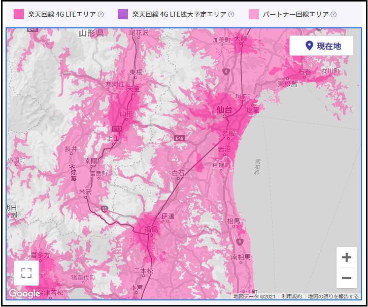 楽天モバイル エリア 4G 仙台 福島