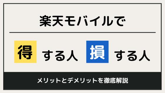 f:id:dragon_post:20210512140449p:plain