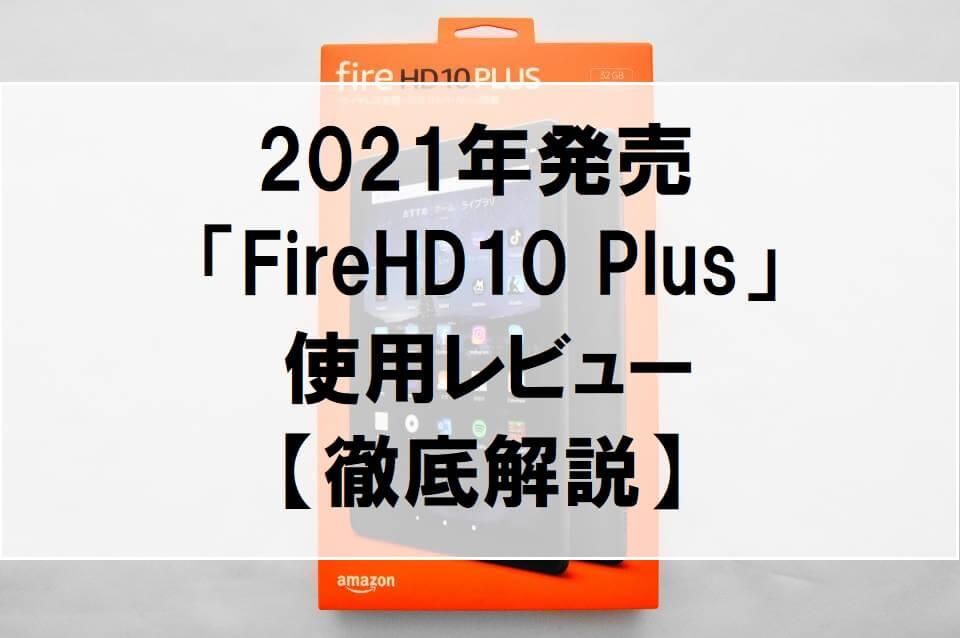 f:id:dragon_post:20210620222604j:plain