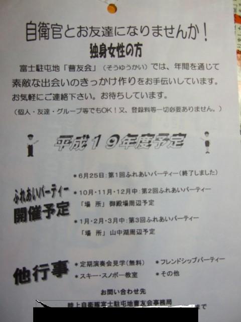 20070828223301