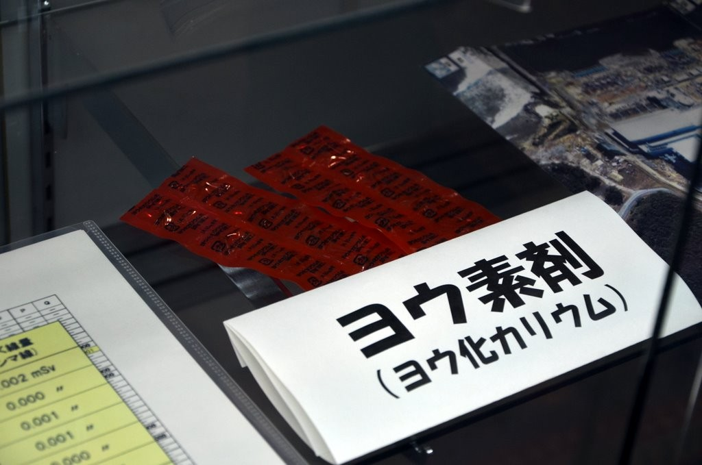 20111109135043