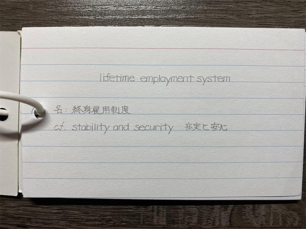f:id:dragonfly_dynasty:20210603185204j:plain