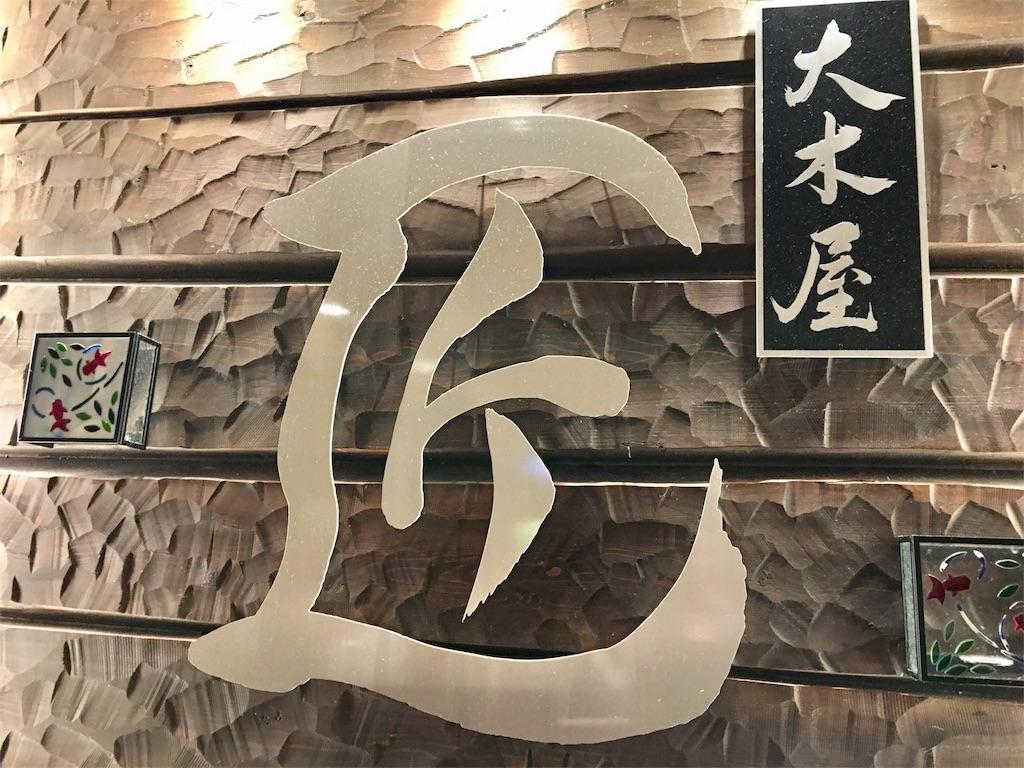f:id:dragonlady:20170808100112j:image