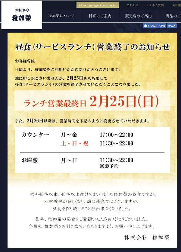 f:id:dragonlady:20180226112801p:plain