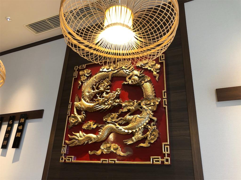 f:id:dragonlady:20190114162756j:image