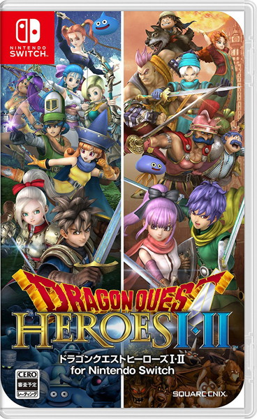 f:id:dragonquestheroes1-2:20170217184136j:plain