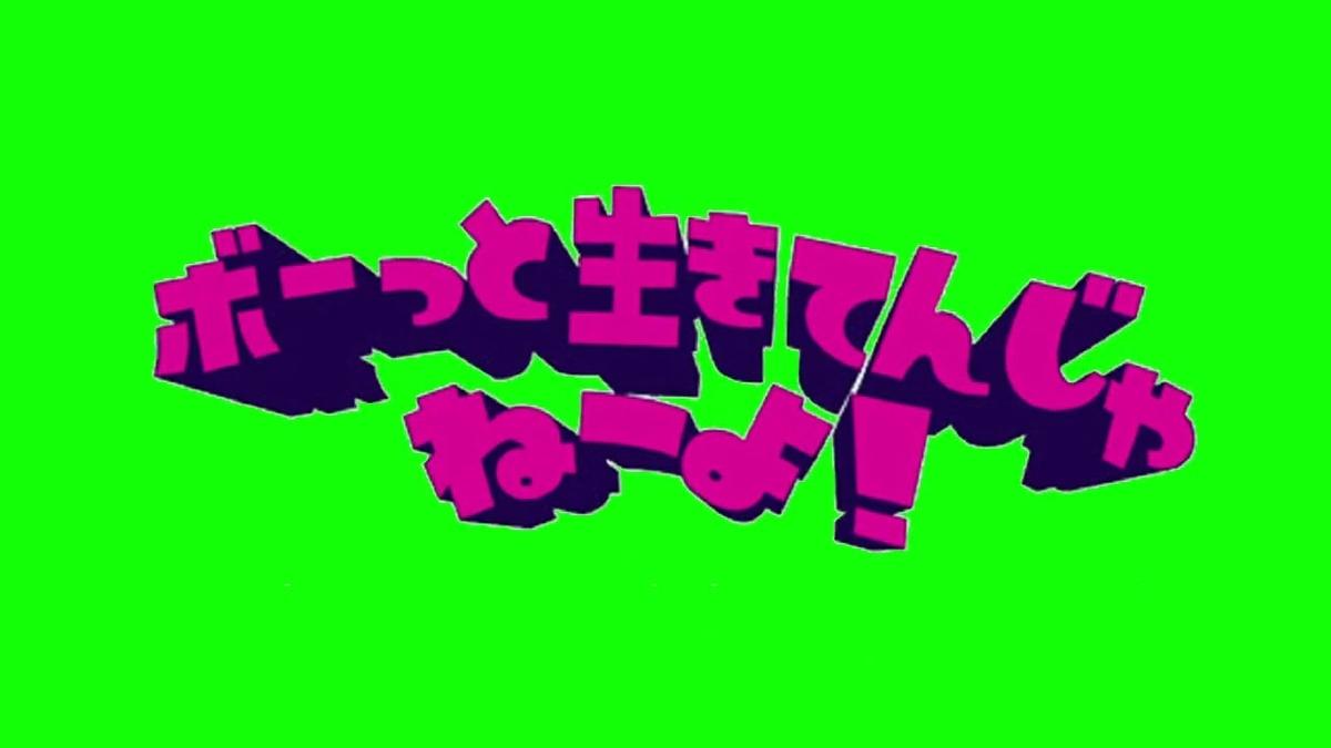 f:id:dragonsleeper1969:20200623130554j:plain