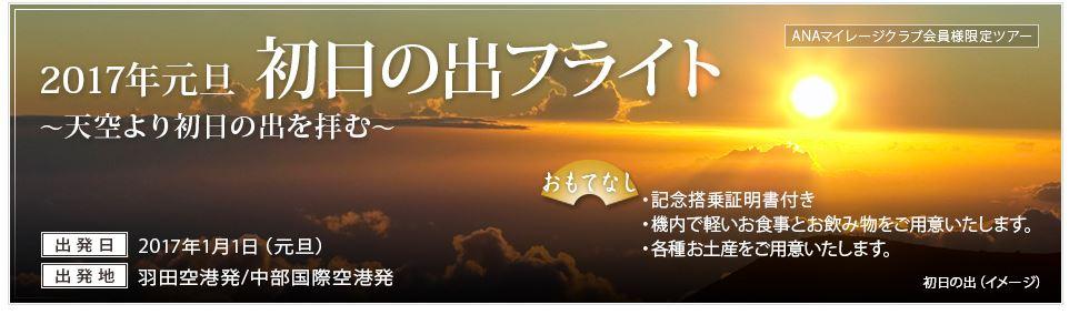 f:id:dragontails6885:20161116075733j:plain