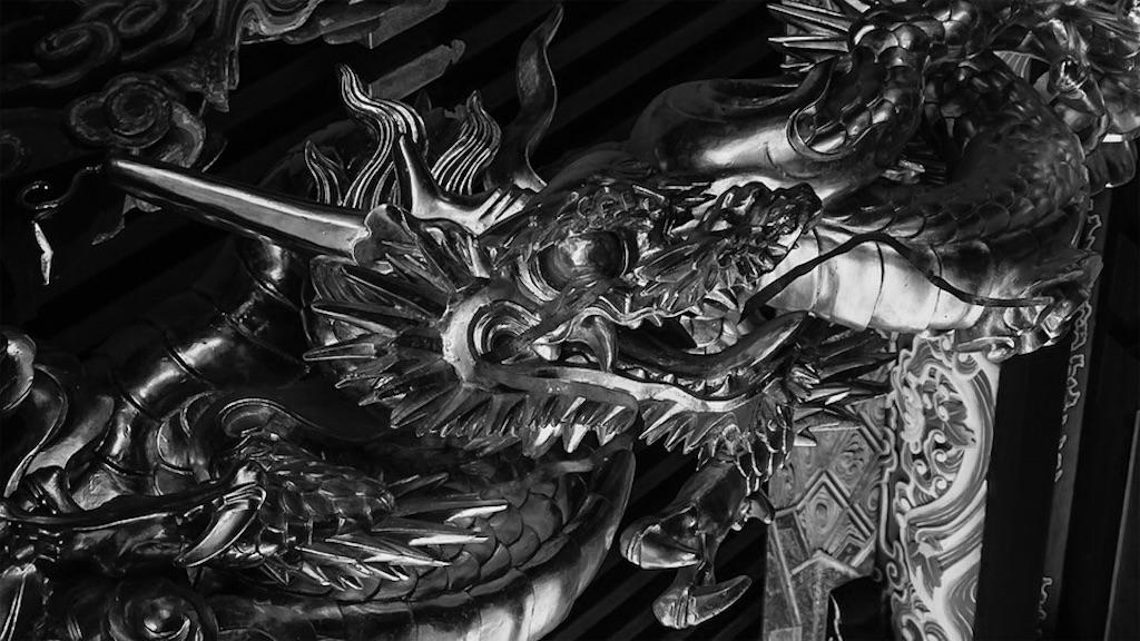 f:id:dragontone:20200601130452j:image