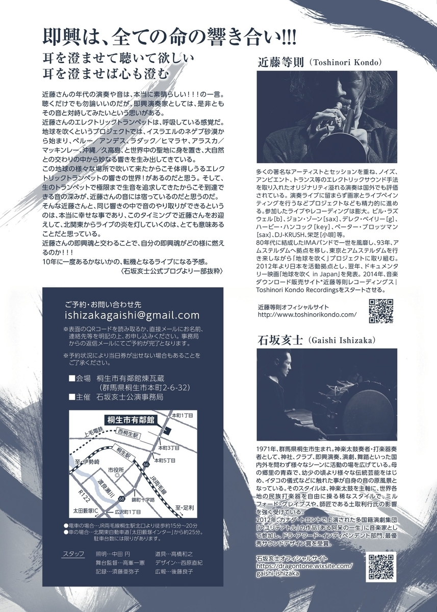 f:id:dragontone:20200709103815j:plain