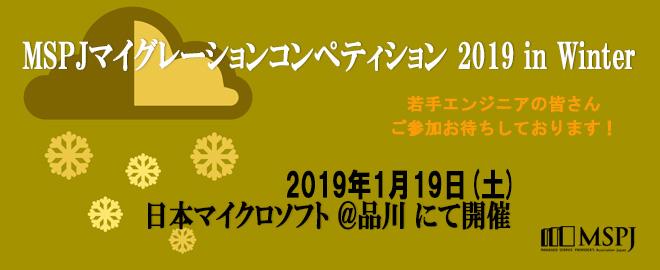 f:id:drama1901:20190131181436p:plain