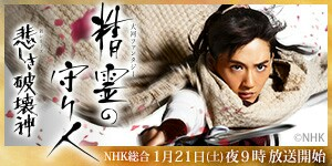 f:id:dramacinema:20170326202520j:image
