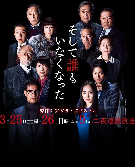 f:id:dramacinema:20170327031221j:image