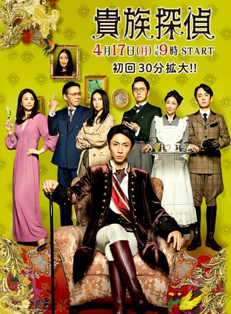 f:id:dramacinema:20170417225844j:image