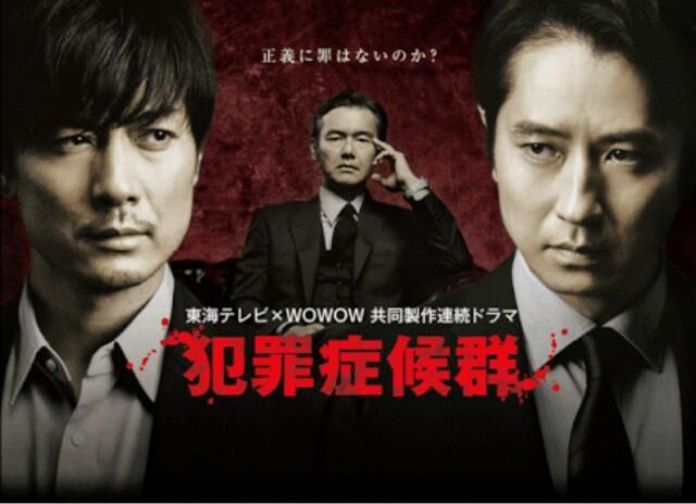 f:id:dramacinema:20170426021348j:image