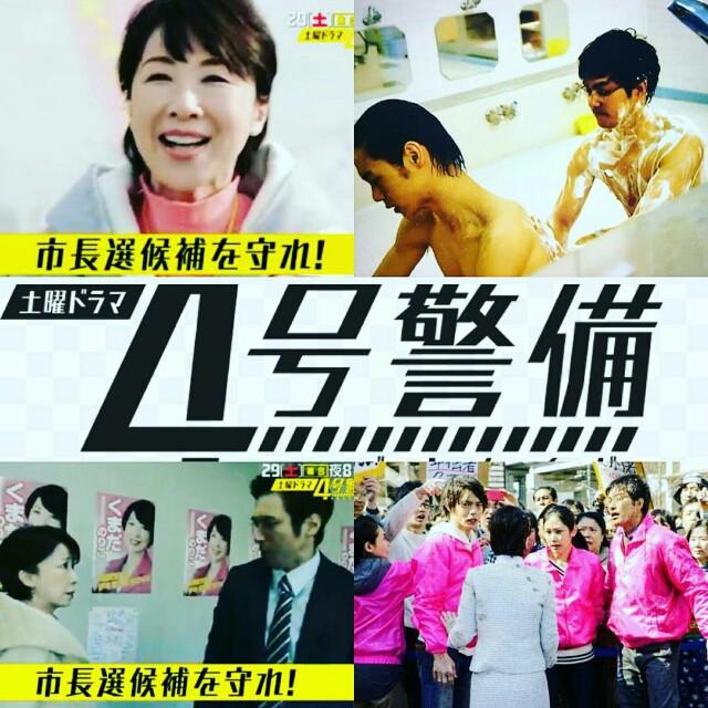 f:id:dramacinema:20170501022211j:image