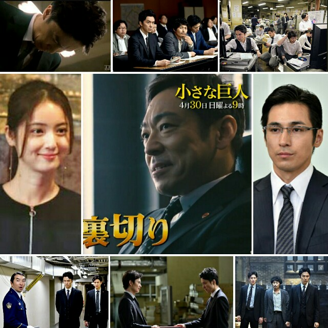 f:id:dramacinema:20170502005426j:image