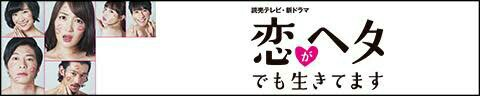 f:id:dramacinema:20170512231341j:image