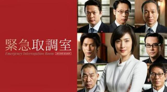 f:id:dramacinema:20170526223026j:image
