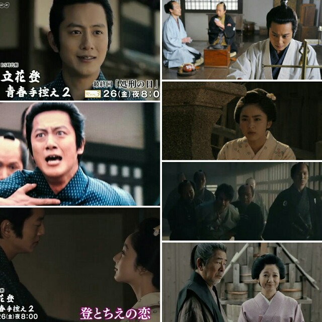 f:id:dramacinema:20170526235442j:image