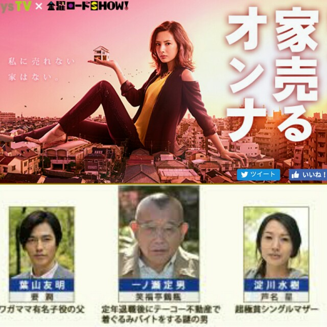 f:id:dramacinema:20170528005421j:image