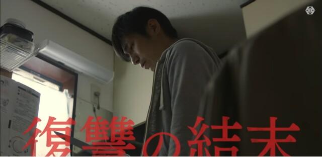 f:id:dramacinema:20170528185311j:image