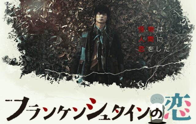 f:id:dramacinema:20170529145206j:image
