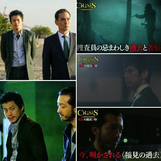 f:id:dramacinema:20170607132412j:image