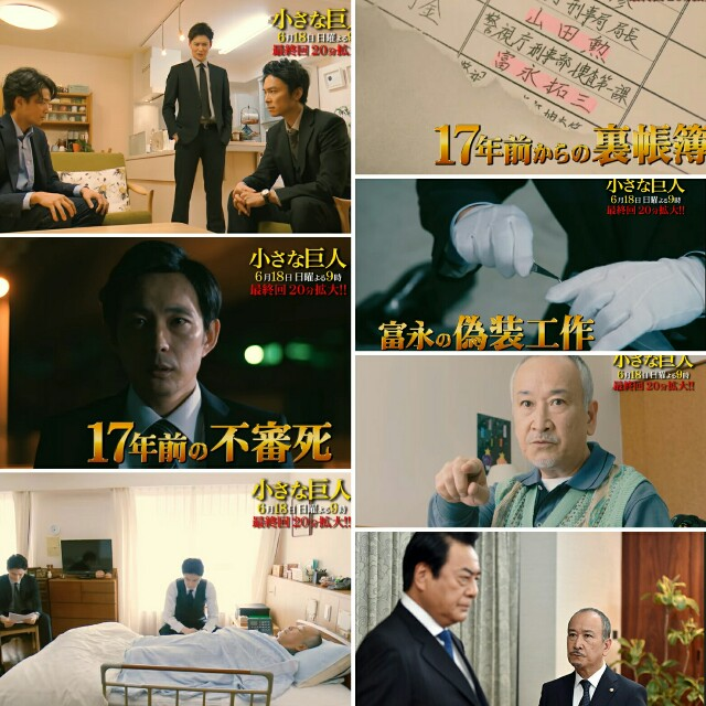 f:id:dramacinema:20170612210522j:image