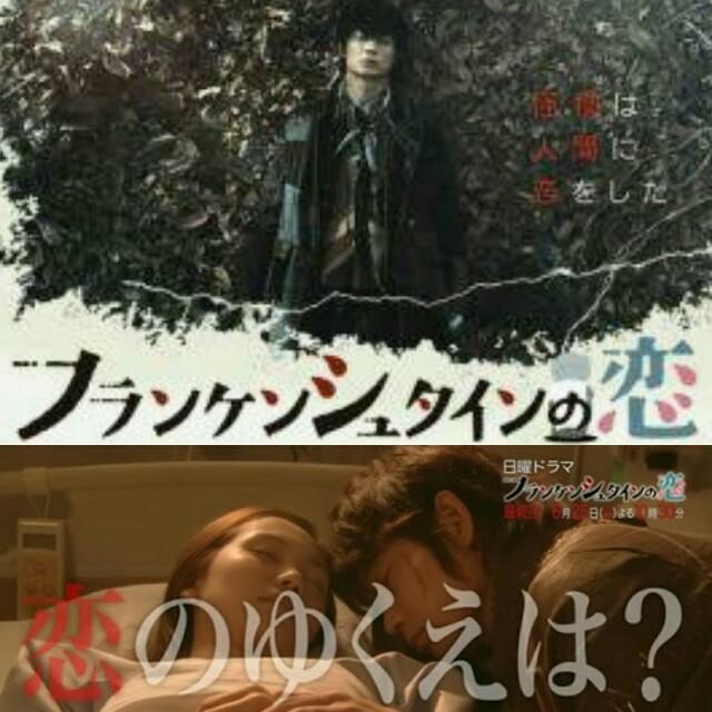 f:id:dramacinema:20170626205845j:image