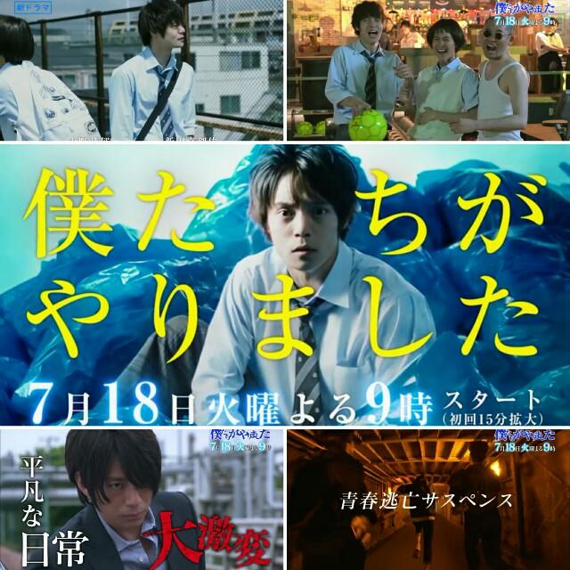 f:id:dramacinema:20170702144952j:image