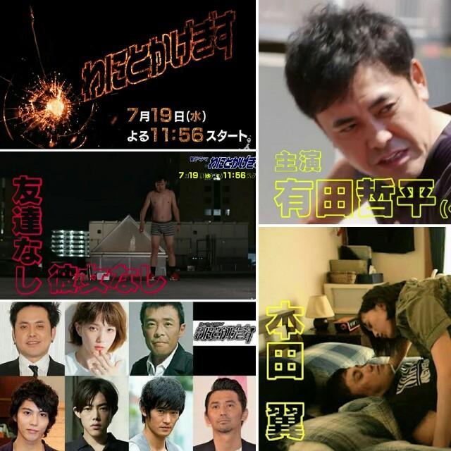 f:id:dramacinema:20170704145645j:image