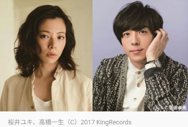 f:id:dramacinema:20170705090520j:image