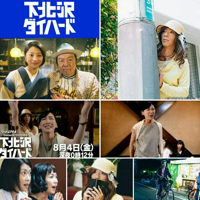 f:id:dramacinema:20170805013820j:image