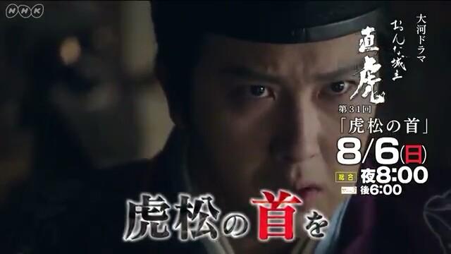 f:id:dramacinema:20170806223106j:image