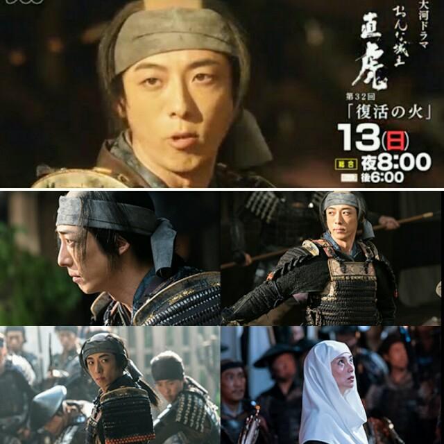 f:id:dramacinema:20170813231257j:image