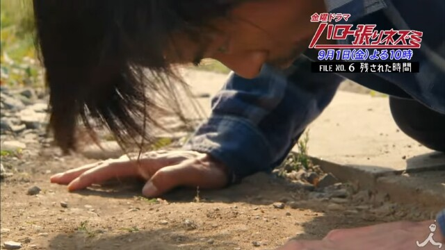 f:id:dramacinema:20170902204610j:image