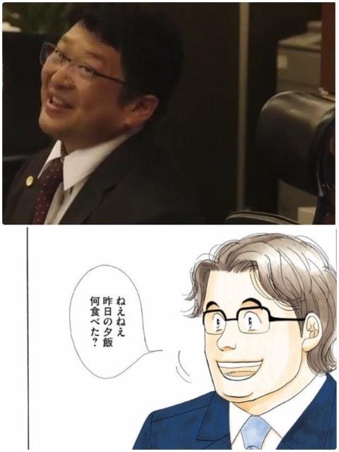 きのう何食べた? チャンカワイ 実写 ドラマ 西島秀俊