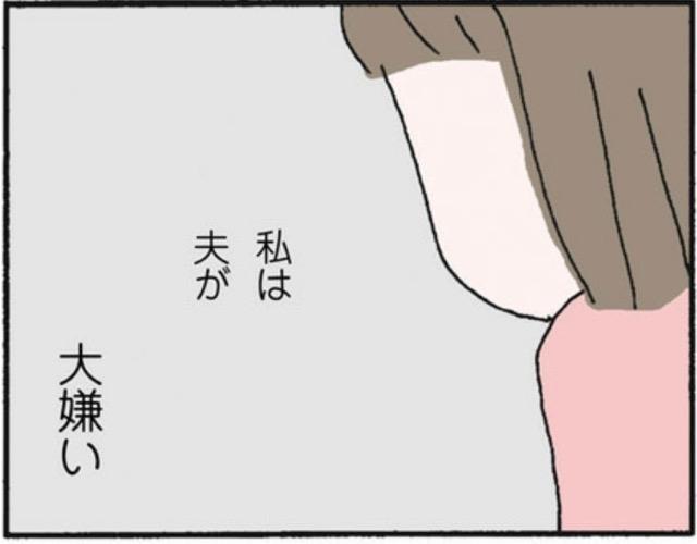 f:id:dramafreak:20190427065535j:plain