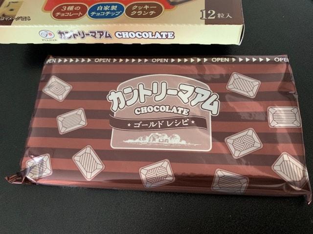 カントリーマアムチョコレート ゴールデンレシピ
