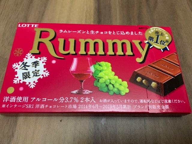 ロッテ Lotte 洋酒チョコレート おすすめ 美味しい ワインのつまみ Rummy ラミー
