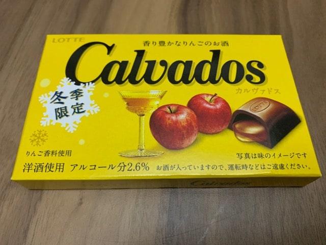 ロッテ Lotte 洋酒チョコレート おすすめ 美味しい ワインのつまみ Calvados カルヴァドス
