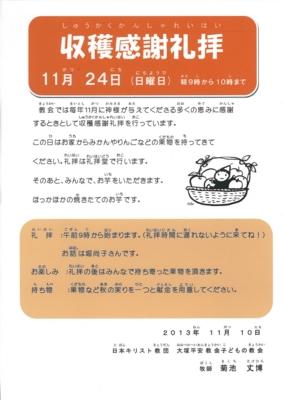 f:id:draper:20131117154849j:image